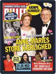 BILLED-BLADET Magazine (Digital) Subscription June 3rd, 2020 Issue