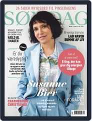 SØNDAG Magazine (Digital) Subscription May 30th, 2020 Issue