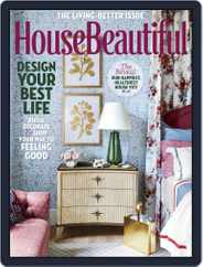House Beautiful (Digital) Subscription November 1st, 2018 Issue