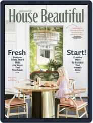 House Beautiful (Digital) Subscription January 1st, 2019 Issue