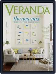 Veranda (Digital) Subscription March 1st, 2018 Issue