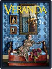 Veranda (Digital) Subscription November 1st, 2018 Issue