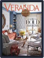 Veranda (Digital) Subscription May 1st, 2019 Issue