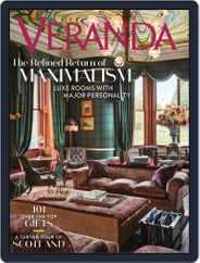 Veranda (Digital) Subscription November 1st, 2019 Issue