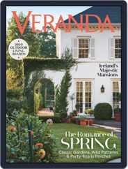 Veranda (Digital) Subscription March 1st, 2020 Issue