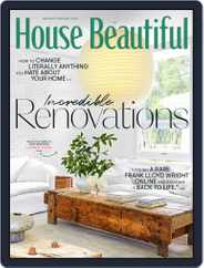 House Beautiful (Digital) Subscription January 1st, 2020 Issue