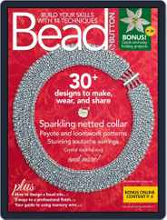 Bead&Button (Digital) Subscription December 1st, 2017 Issue
