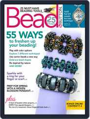 Bead&Button (Digital) Subscription February 1st, 2019 Issue