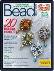 Bead&Button (Digital) Subscription December 1st, 2019 Issue