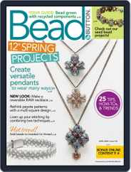 Bead&Button (Digital) Subscription April 1st, 2020 Issue