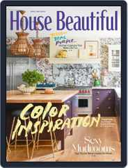 House Beautiful (Digital) Subscription April 1st, 2020 Issue