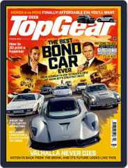 BBC Top Gear (digital) Subscription March 1st, 2020 Issue