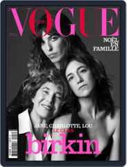 Vogue Paris (Digital) Subscription December 1st, 2018 Issue