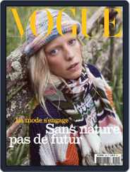 Vogue Paris (Digital) Subscription November 1st, 2019 Issue