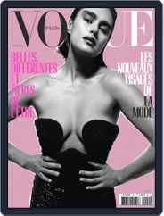 Vogue Paris (Digital) Subscription February 1st, 2020 Issue