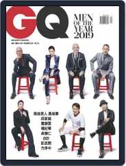 Gq 瀟灑國際中文版 (Digital) Subscription December 5th, 2019 Issue
