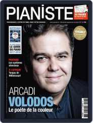 Pianiste (Digital) Subscription September 1st, 2017 Issue