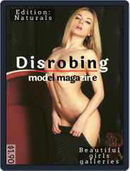 Disrobing model Magazine (Digital) Subscription July 1st, 2020 Issue