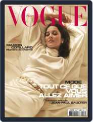Vogue Paris (Digital) Subscription April 1st, 2020 Issue
