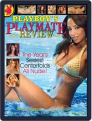 PLAYBOY'S Playmate Review Magazine (Digital) Subscription July 29th, 2009 Issue