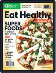 How to Eat Healthy and Love it, Too! Magazine (Digital) Subscription November 1st, 2018 Issue
