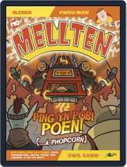 Comic Mellten (Digital) Subscription September 13th, 2018 Issue