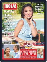 Hola (Digital) Subscription July 8th, 2020 Issue