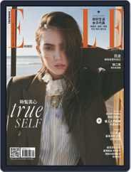Elle 她雜誌 (Digital) Subscription July 10th, 2020 Issue