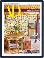Architectural Digest (Digital) Subscription February 1st, 2020 Issue