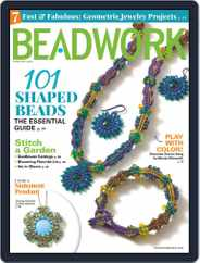 Beadwork (Digital) Subscription April 1st, 2019 Issue