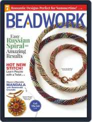 Beadwork (Digital) Subscription June 1st, 2018 Issue
