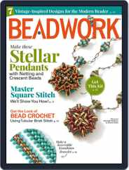 Beadwork (Digital) Subscription February 1st, 2018 Issue