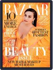 Harper's Bazaar (Digital) Subscription May 1st, 2020 Issue