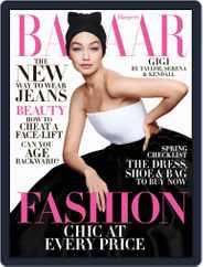 Harper's Bazaar (Digital) Subscription April 1st, 2020 Issue