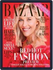 Harper's Bazaar (Digital) Subscription November 1st, 2019 Issue