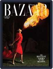 Harper's Bazaar (Digital) Subscription March 1st, 2019 Issue