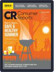 Consumer Reports (Digital) Subscription July 1st, 2020 Issue