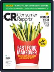 Consumer Reports (Digital) Subscription May 1st, 2020 Issue