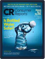 Consumer Reports (Digital) Subscription November 1st, 2019 Issue