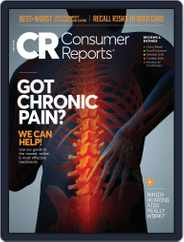 Consumer Reports (Digital) Subscription June 1st, 2019 Issue