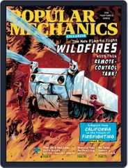 Popular Mechanics (Digital) Subscription November 13th, 2018 Issue