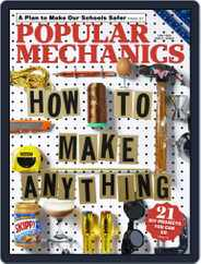 Popular Mechanics (Digital) Subscription September 1st, 2018 Issue