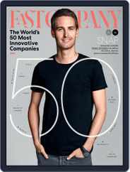 Fast Company (Digital) Subscription March 1st, 2020 Issue