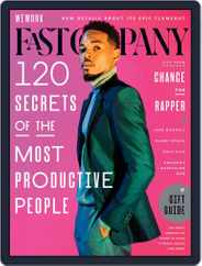 Fast Company (Digital) Subscription December 1st, 2019 Issue