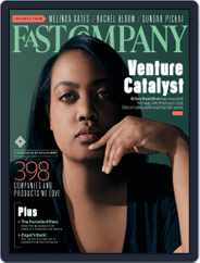 Fast Company (Digital) Subscription October 1st, 2018 Issue