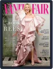 Vanity Fair (Digital) Subscription April 1st, 2020 Issue