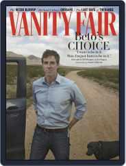 Vanity Fair (Digital) Subscription April 1st, 2019 Issue