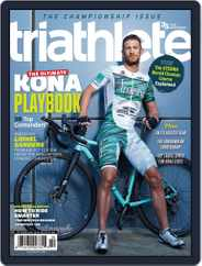 Triathlete (Digital) Subscription October 1st, 2018 Issue