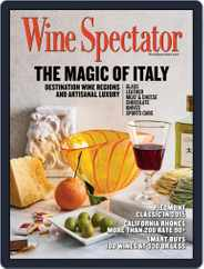 Wine Spectator (Digital) Subscription April 30th, 2020 Issue
