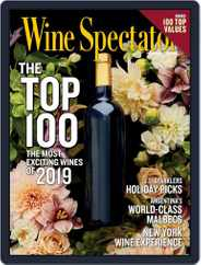 Wine Spectator (Digital) Subscription December 31st, 2019 Issue